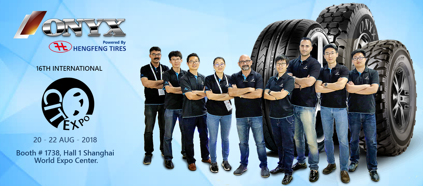 The 16th China International TIRE EXPO 2018